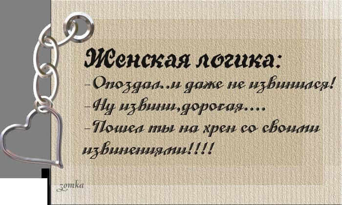 http://mtdata.ru/u13/photo6942/20165607797-0/huge.jpeg