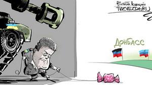 """Военное положение вместо АТО: президентский план """"мирной интеграции"""" Донбасса"""
