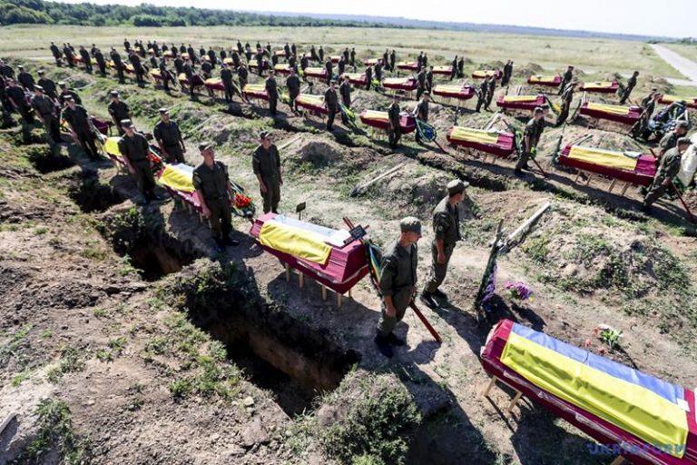 Потери украинской группировк…