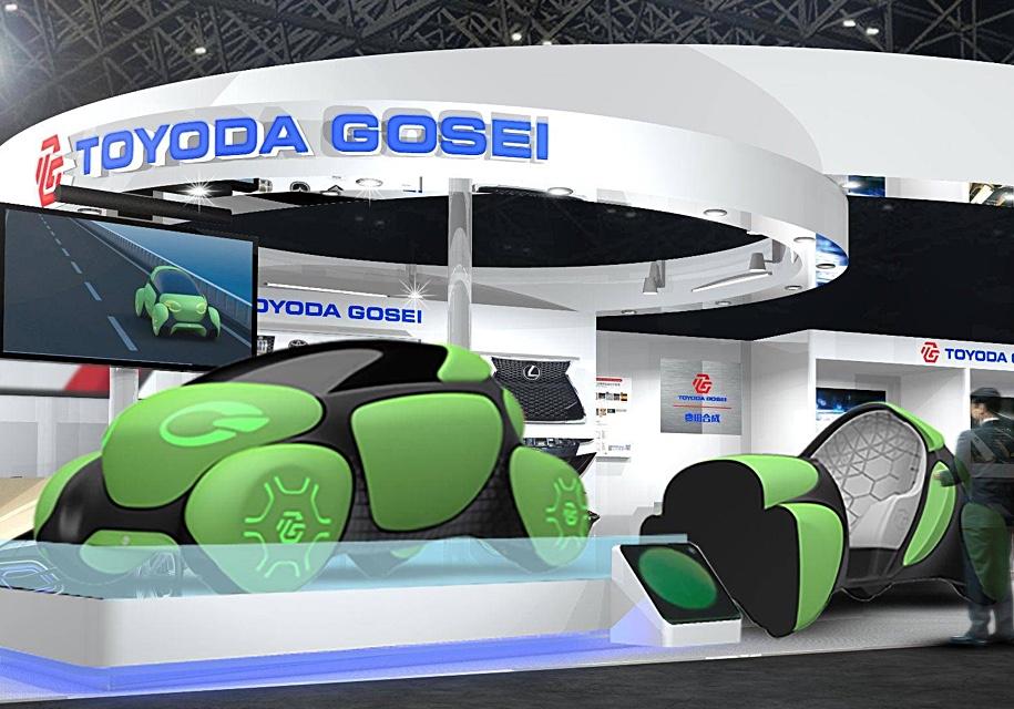 Подразделение «Тойоты» покажет в Токио резиновый концепт-кар