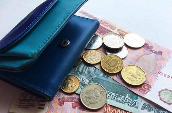 Средняя зарплата по Москве за 2016 год: статистика с уточнениями