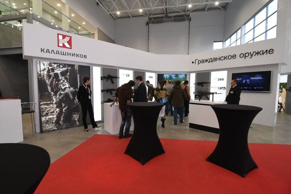 "На форуме ""Армия-2017"" Удмуртию представили восемь предприятий"