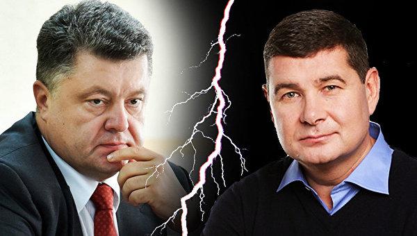 Новости Украины сегодня — 19 апреля 2018 — обновление