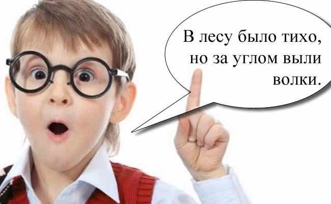 СМЕХОТЕРАПИЯ. Из школьных сочинений