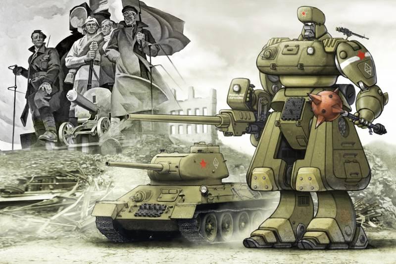 Бронепоезд на свалке истории. Готовы ли русские к войне?