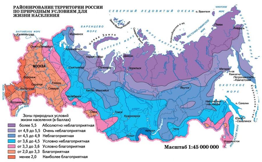 Карта районирования России по природным условиям