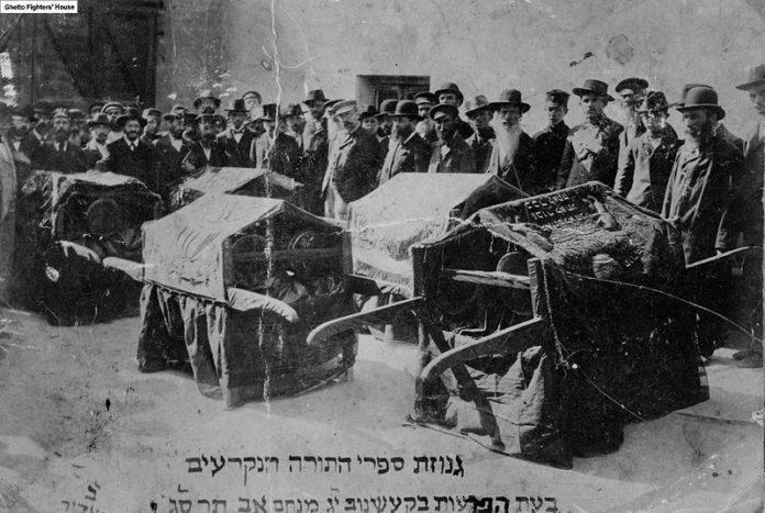 Антисемитизм без границ (История) (4 статьи)