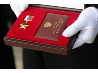 Пятеро Героев новой России, …