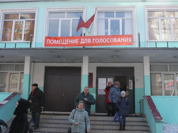 ОБСЕ раскритиковала президентскую кампанию в России