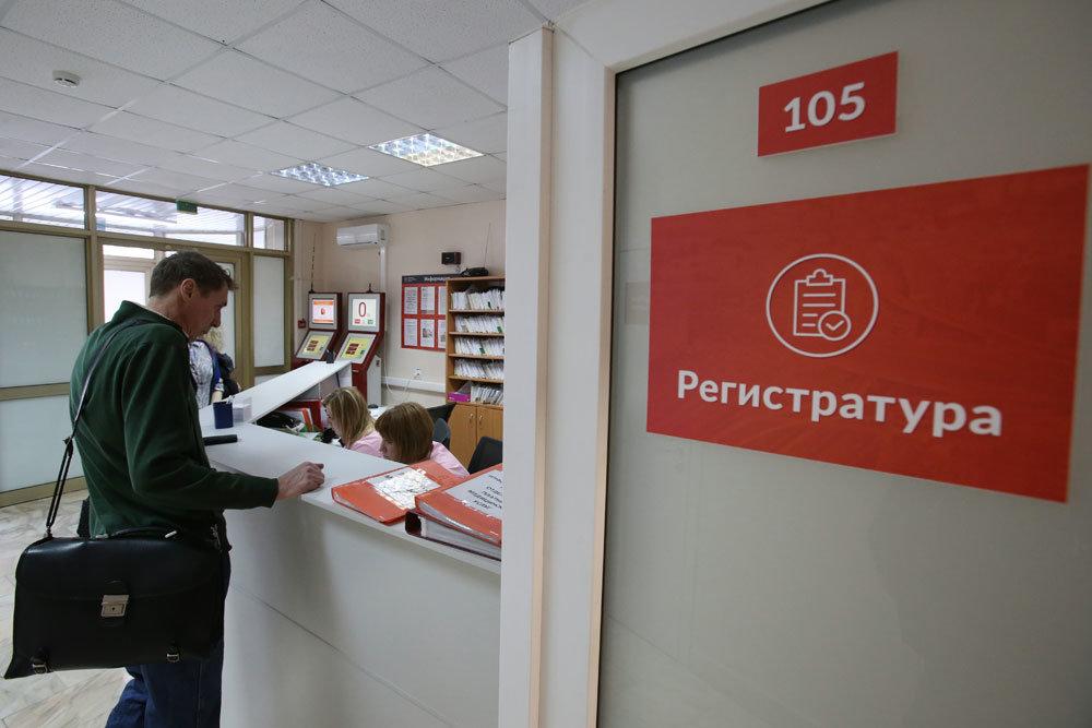У россиян появились дополнительные дни отпуска