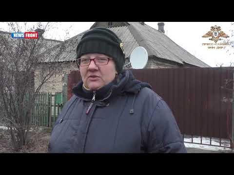 ВСУ обстреляли посёлок Старомихайловка