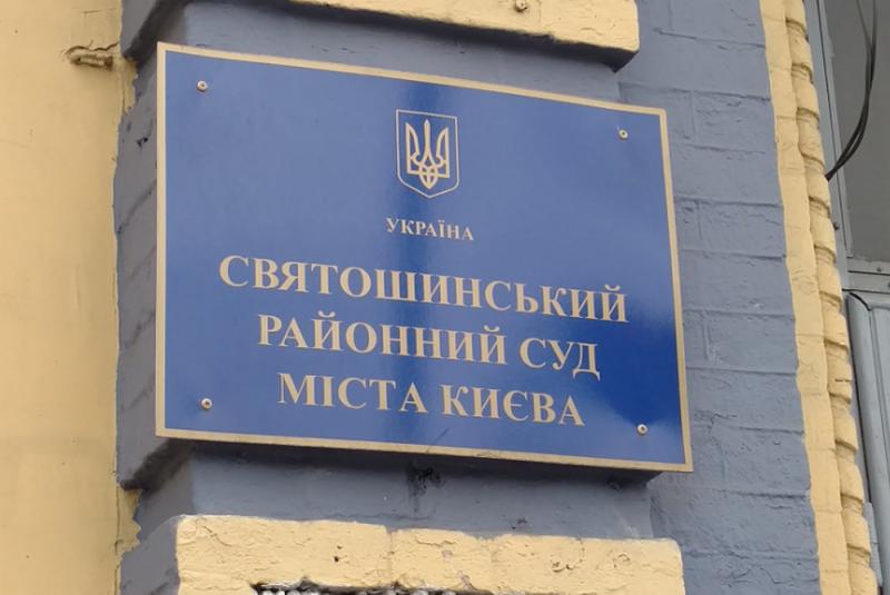 Украинский суд заочно приговорил Героя России к 13 годам лишения свободы