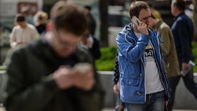 """Мегафон"" пообещал абонентам компенсацию за масштабный сбой"