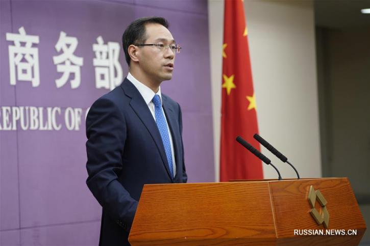 В Китае заявили, что подготовили ответные меры на любые односторонние действия США