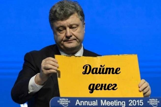 Не прошло и пяти лет, как до Украины дошло, что без России она не выживет!