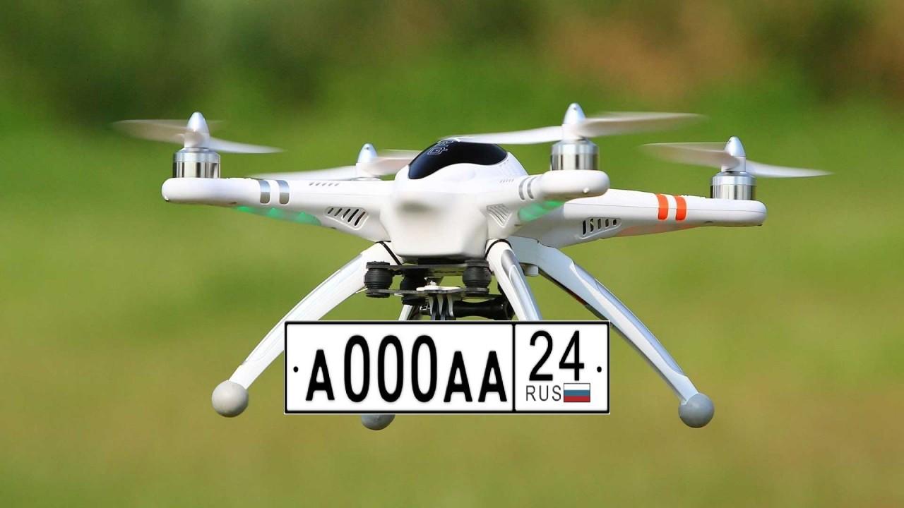 Разработана система идентификации и постановки российских дронов на учёт