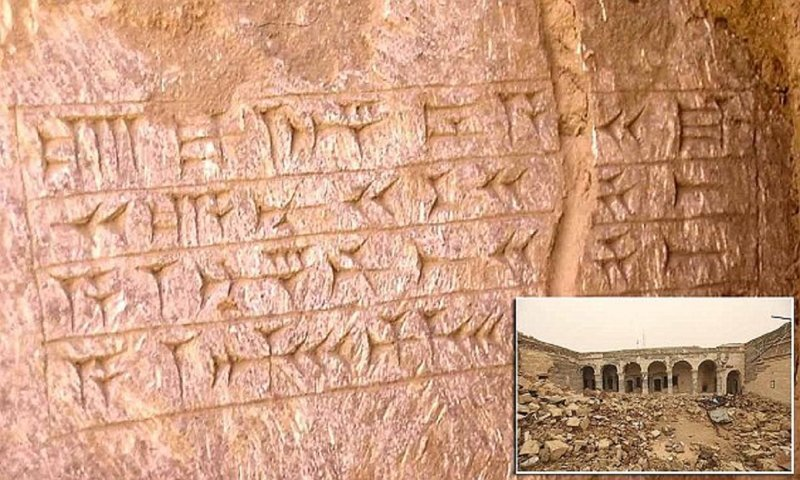 "Археологи нашли дворец ""царя мира"""