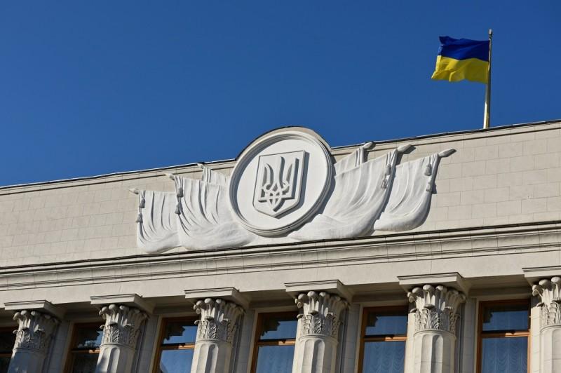 На Украине пропали деньги, собранные на армию