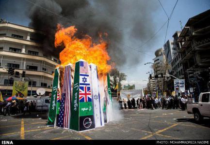 Иран: США возомнили о себе ч…