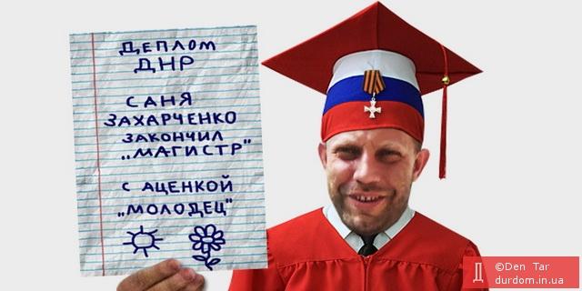 """""""Мы на третьем месте в рейтинге. Стенфорд и Оксфорд как бы впереди"""", - ректор МГУ соврал Путину о достижениях российского образования - Цензор.НЕТ 42"""