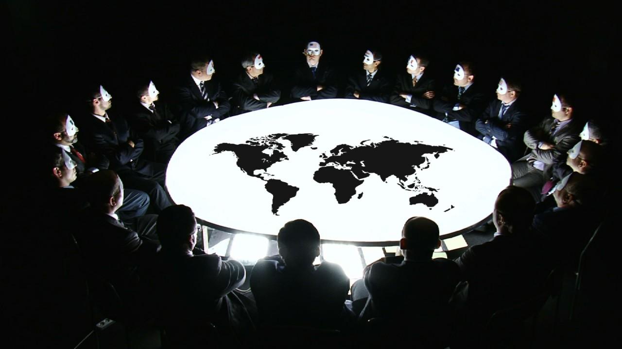 Кто на самом деле правит миром?