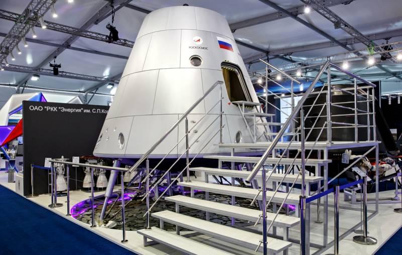 Первый полет космического корабля «Федерация» снова отложен