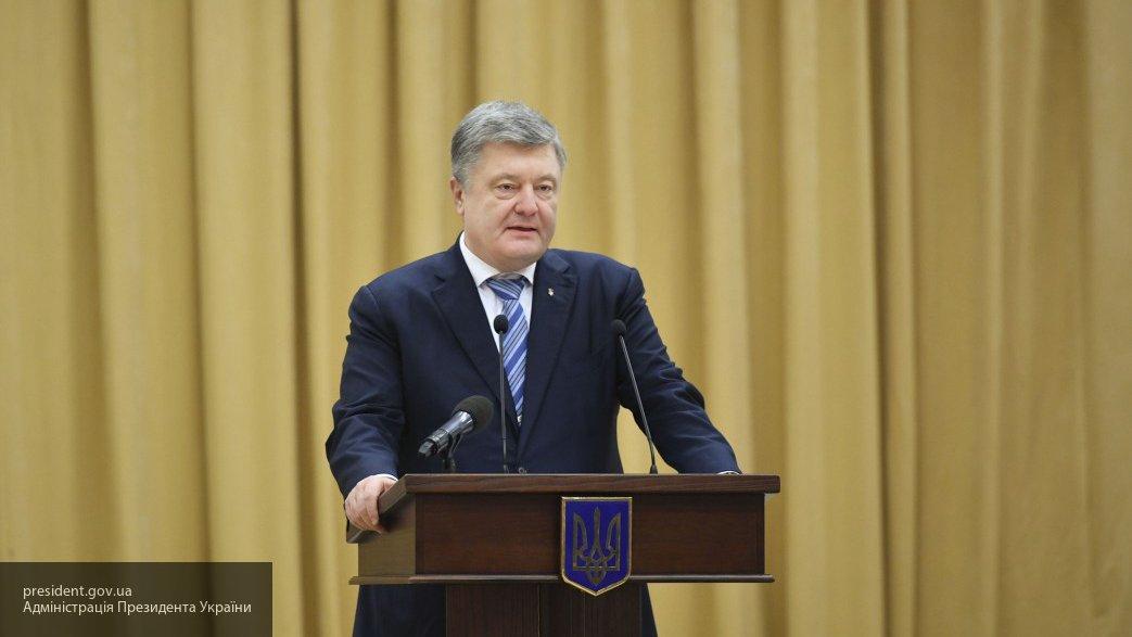 Порошенко узаконил курс Украины на вступление в ЕС и НАТО