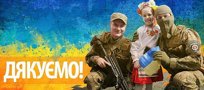 Вместо «совдеповских» дат украинские дети будут учить «подвиги» карателей в Донбассе