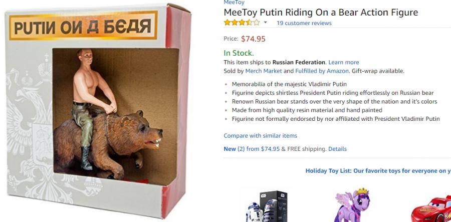 Американцы об игрушечном Путине на медведе