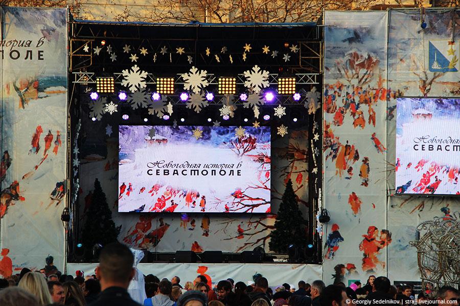 Официальное открытие новогодней ёлки в Севастополе +17