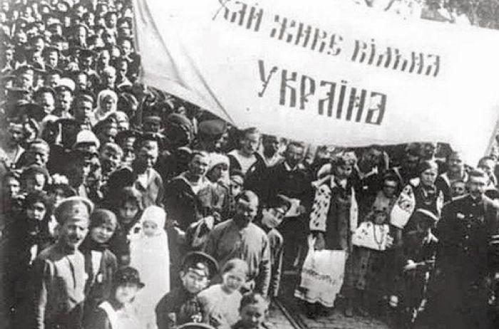 Украина-1917: рожденная революцией