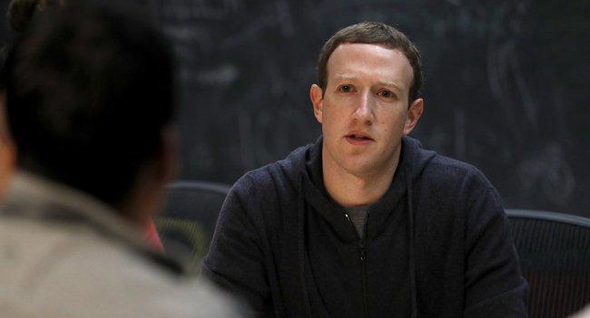 Если штрафовать Facebook и T…