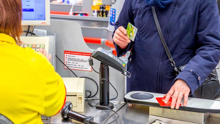 Обычный чек помогает мошенникам взломать банковÑкий Ñчёт