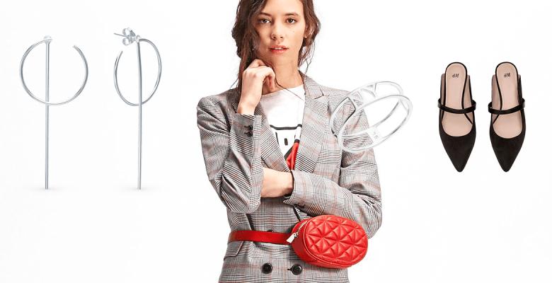 Как носить клетку сегодня? 5 модных образов с украшениями