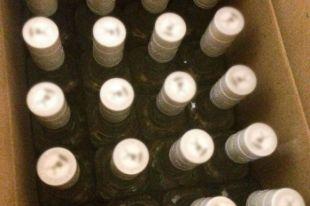 Где на 23 февраля в Москве ограничат торговлю алкоголем?