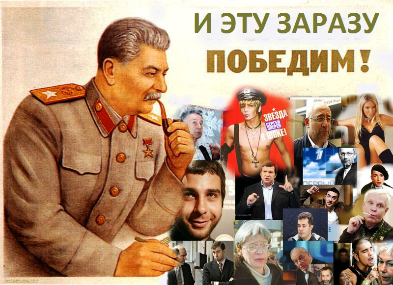 1. Опять диктатура меньшинст…