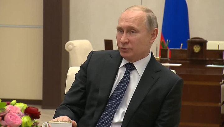 Владимир Путин рассказал о борьбе с бедностью