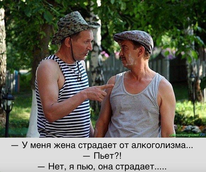Одна подpyга жалyется дpyгой:- Пpедставляешь, я yзнала, что мой мyж мне изменяет!…