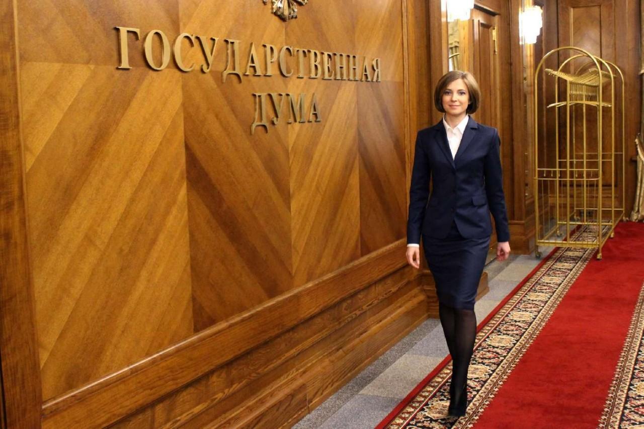 Поклонская вошла в десятку выдающихся женщин России