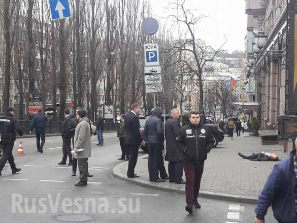 МОЛНИЯ: В Киеве застрелен экс-депутат Госдумы Вороненков (ФОТО)