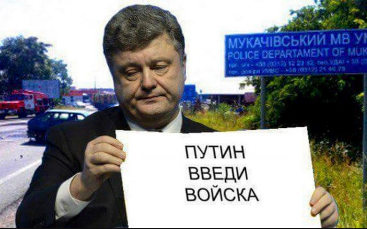 «Российскую окупацию» надо еще заслужить. Александр Роджерс