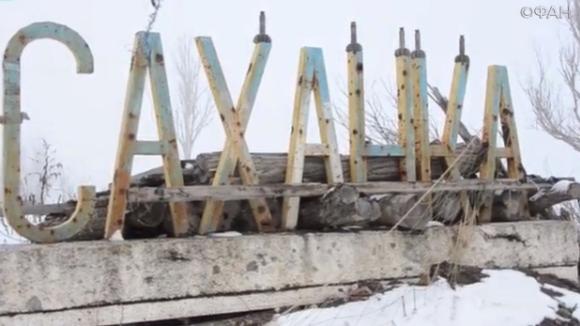 Хроники выживания: самый прорывоопасный участок фронта Донбасса