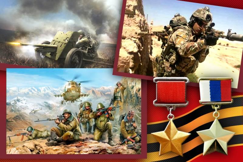 Герои войны. Меняются поколения, подвиги остаются