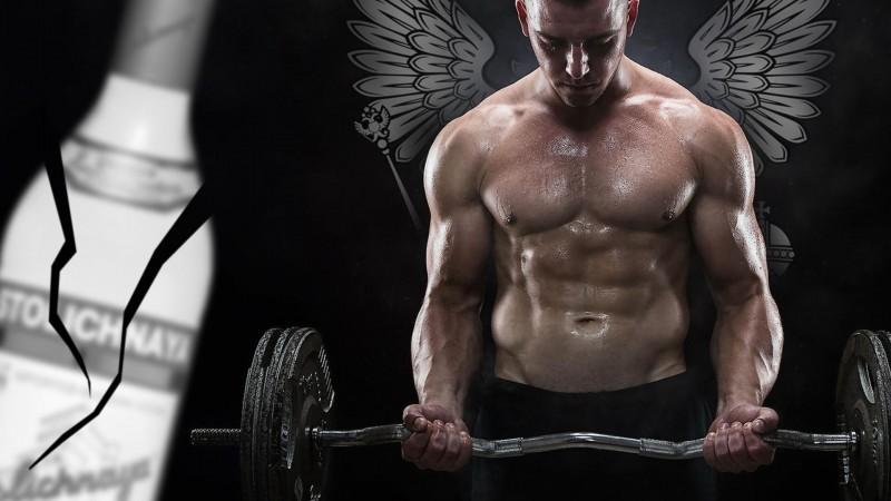 Набрать вес мужчина в домашних условиях