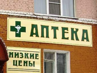 В России может резко сократи…