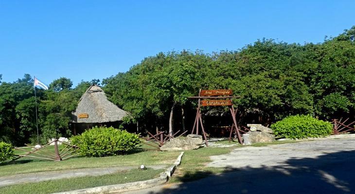 Природный парк Вараикакос