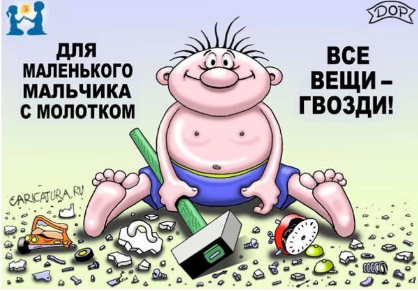 Правду говорить легко и приятно. Особенно, про кого-нибудь)))
