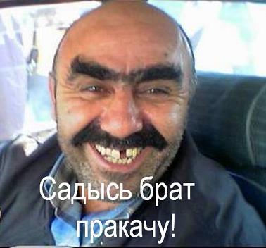 Мигрантам в Челябинской области запретили водить такси и автобусы