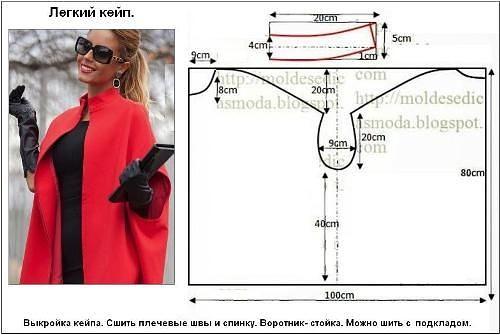 Как сшить пальто своими руками без выкройки для женщины