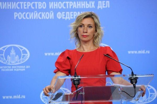 МИД России вызвал послов Нидерландов, Словакии иИзраиля из-за «Собибора»